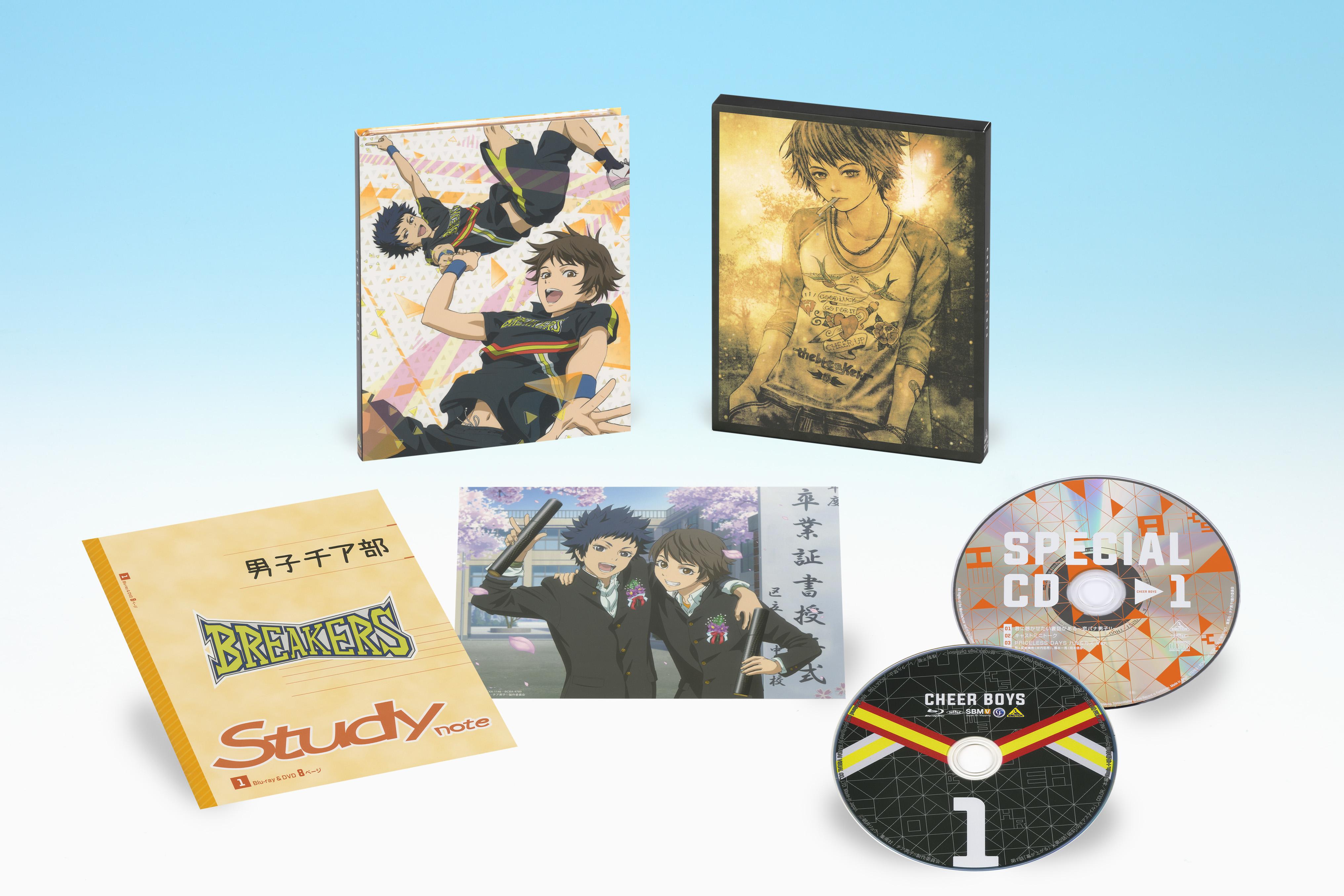 Blu-ray 1【特装限定版】