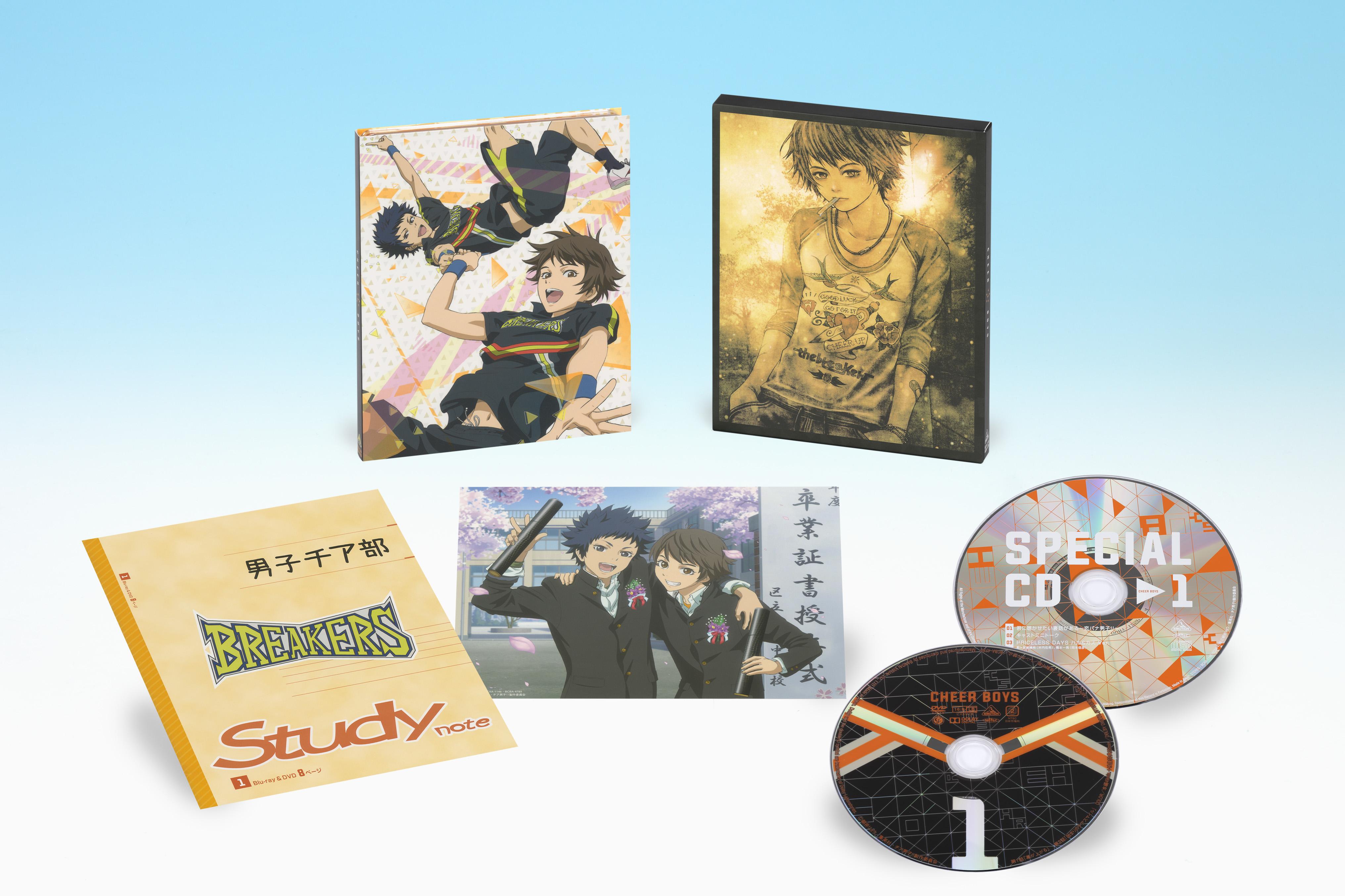 DVD 1【特装限定版】