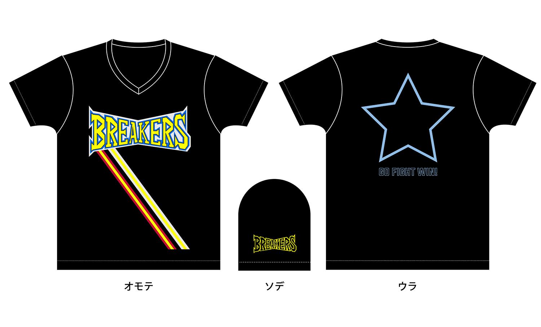 BREAKERS Tシャツ